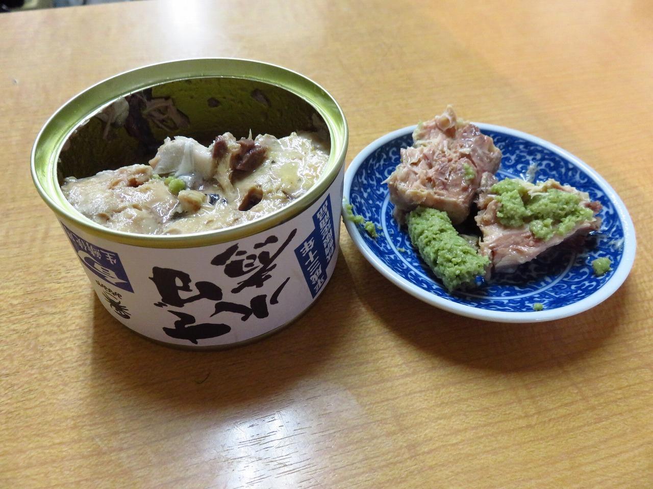 函館 グルメ ブログ